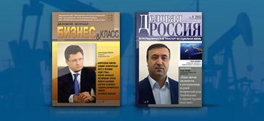 Информационные публикации